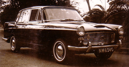 1963 A110 Westminster